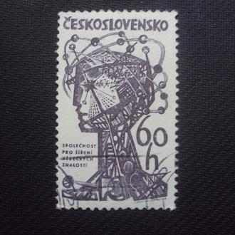 ЧССР 1963 гаш.