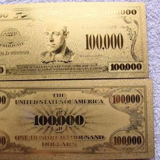 Золотая банкнота 100000 Долларов  (