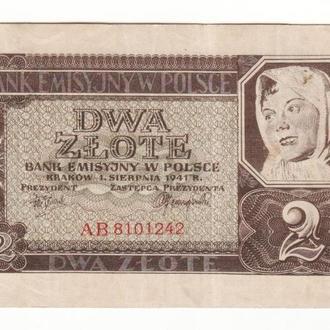 Польша 2 злотых 1941 оккупация, сохран, Краков, серия А