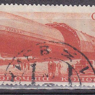 СССР 1934 г Дирижабли гаш