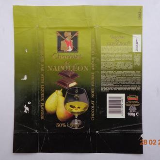 """Обёртка от шоколада """"Chocolat de Napoleon noir liqueur"""" 100g (Германия, для Chocotim France) (1998)"""