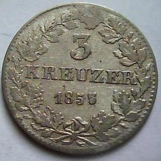 Германия Франкфурт 3 крейцера 1855 год СЕРЕБРО!!! СОСТОЯНИЕ!!! РЕДКОСТЬ!!