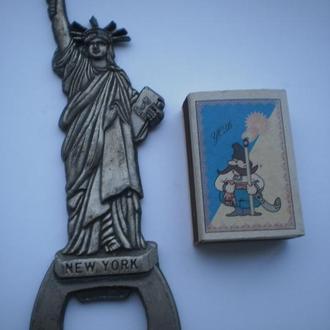 Старовинна вінтажна відкривачка для пляшок Статуя Свободи. США. New York. Тяжкий метал. Колекційна!!