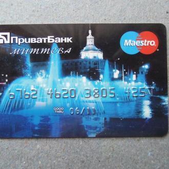 пластиковая банковская карта- ПриватБанк-мгновенная