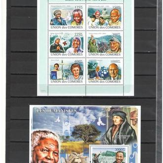 Коморские о-ва Коморы 2008 ** Личности Гуманисты Кинг Мандела Ганди Тереза Арафат БЛ+МЛ MNH