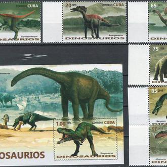 фауна Куба-2016 динозавры
