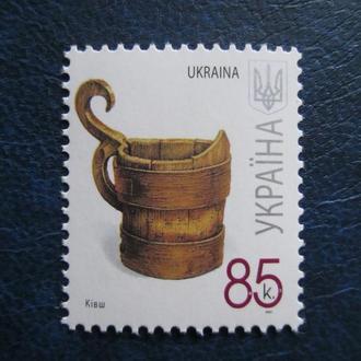 Украина  стандарт  т