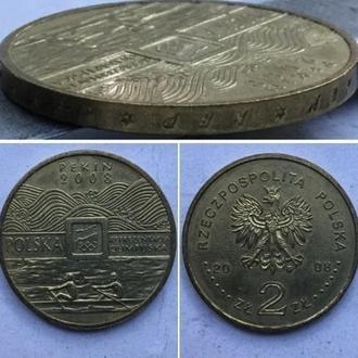 Польша 2 злотых, 2008г. XXIX летние Олимпийские игры, Пекин 2008 / Юбилейная монета
