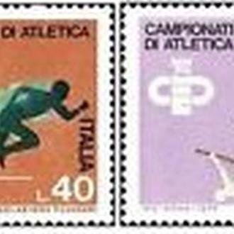Италия 1974 ЧЕ по легкой атлетике