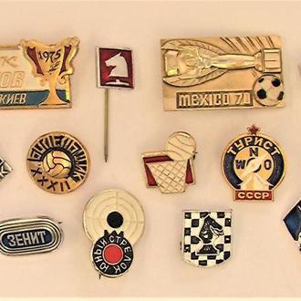 Значки 12 штук СССР разные Лот А 69