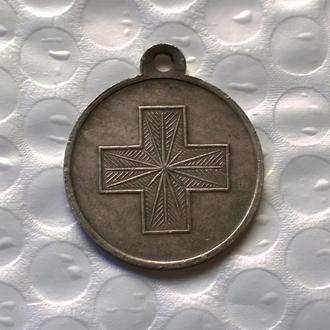 медаль Русско - Японская война 1904-1905 Николай 2