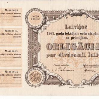 Латвия 20 латов облигация 1931 Номер!!