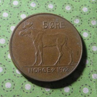 Норвегия 1972 год монета 5 эре !