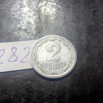 2 копейки 1993 года (1ВА, алюминий) Украина.