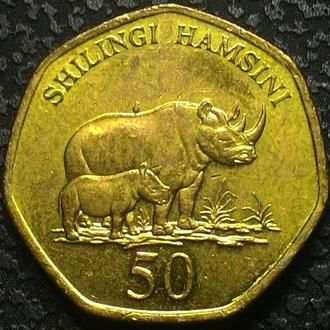 Танзания 50 шиллингов 1996 год СОСТОЯНИЕ!!!!