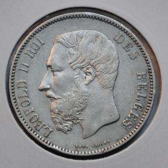 Бельгия 5 франков 1873 г., 'Король Леопольд II (1865-1909)'