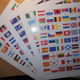 Флаги 2 всех стран мира для коллекционеров