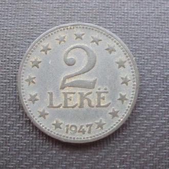 Албания 2 лека 1947г.