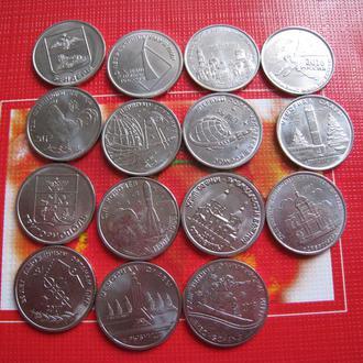 Приднестровье 1 рубль