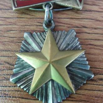 Продам Медаль Мать Героиня все документы очень срочно!!!