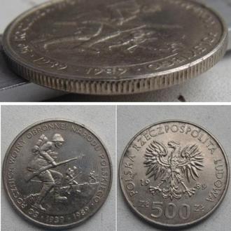 Польша 500 злотых, 1989г. 50 лет с начала Второй Мировой войны