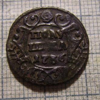 Полушка 1736