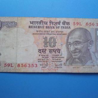10 рупии Индия