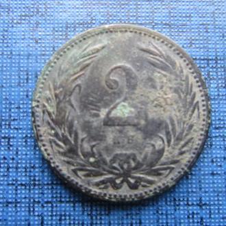 монета 2 филлера Австро-Венгрия 1894 для Венгрии