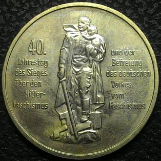 Германия 10 марок 1985 год ОТЛИЧНЫЙ СОХРАН!!!!