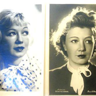 открытки, артисты: Шагалова