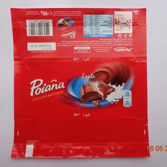 "Обёртка от шоколада ""Poiana Lapte"" 90g (Mondelez Romania SA, Bucuresti, Румыния) (2018)"