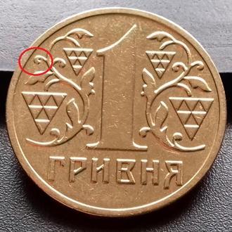 MN Украина 1 гривна 2001 г., шт. 2АЕ3, редкая разновидность