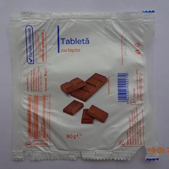 """Обёртка от шоколадной плитки """"Tableta cu lapte"""" 90 g (Румыния, для Carrefour Romania SA, Bucuresti)"""