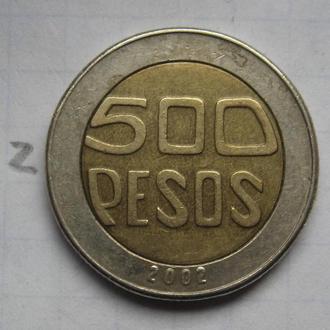 КОЛУМБИЯ, 500 песо 2002 года (БИМЕТАЛЛ).