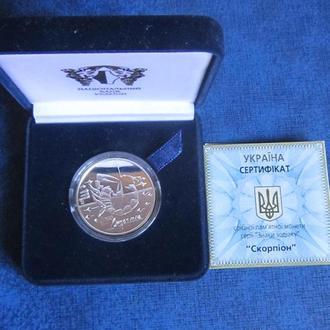 Монета 5 гривен Украина 2007 Знаки зодiаку Скорпiон Скорпион с сертификатом серебро