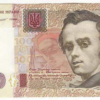 100 гривен Арбузов 2011 уже нечастая Украина Сохран