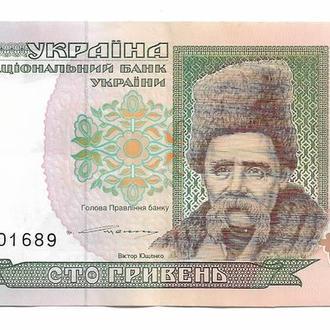 100 гривен Ющенко 1996 1995 Украина АК