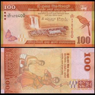 Sri Lanka / Шри Ланка - 100 Rupees 2015 - UNC