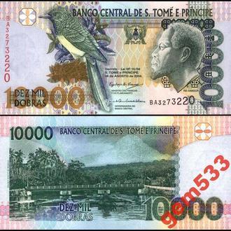 САН ТОМЕ и ПРИНСИПИ 10000 добра 2004г. UNC