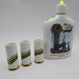 Штоф Бутылка Графин + 3 рюмки