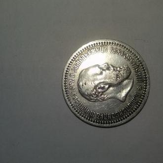 Продам монету 50 коп 1886 гда выпуска в серебре