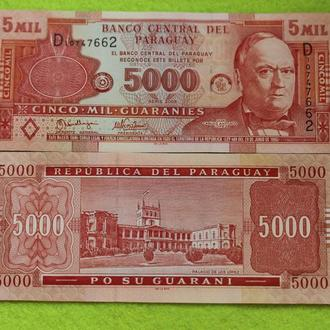 ПАРАГВАЙ 5000 гуарани 2005г. UNC
