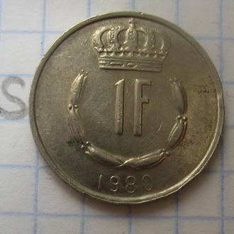 ЛЮКСЕМБУРГ 1 франк 1980 года.