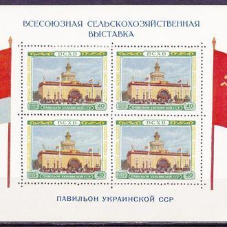 СССР 1955 Украинская ССР MH