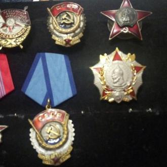 Ордена на закрутках