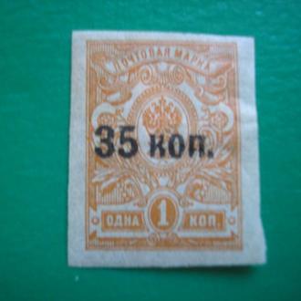 РСФСР 1919 Гражданская война Крым *