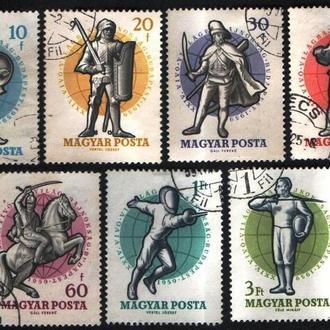 Венгрия (1959) Чемпионат по фехтованию. История
