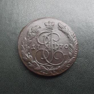 5копеек 1770г.ем