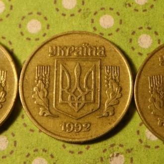 Украина 1992 год монета 10 копеек подборка 1.13ААм 1.2ААм 1.32 ААм !