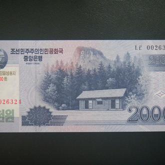 Северная Корея 2000 вон 2008 UNC Юбилейная